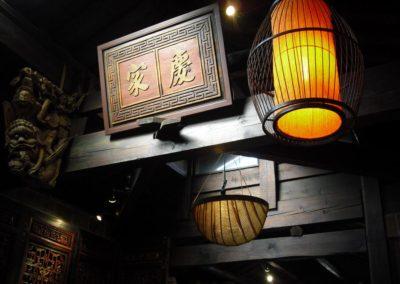 29. Lijang, pensjonat w starej chińskiej posiadłości